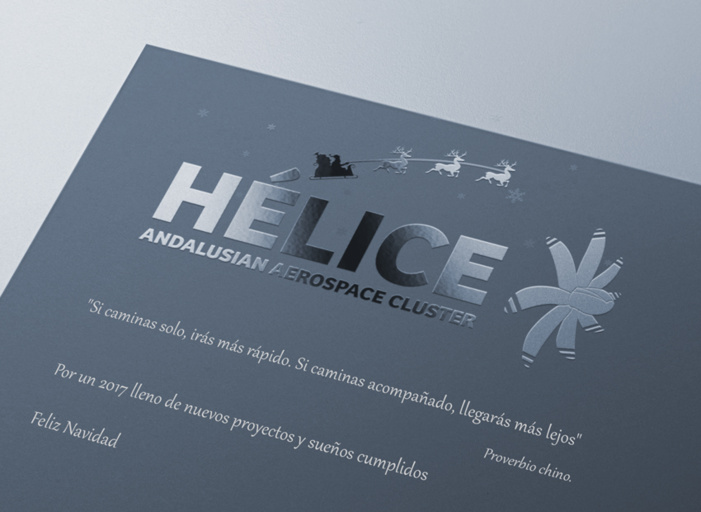 El equipo de HÉLICE os desea una Feliz Navidad y un 2017 lleno de sueños cumplidos
