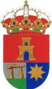 Ayto. Valencina: ANTONIO SUÁREZ (PSOE), REELEGIDO ALCALDE DE VALENCINA DE LA CONCEPCIÓN CON EL RESPALDO DE ADELANTE ANDALUCÍA Y CIUDADANOS