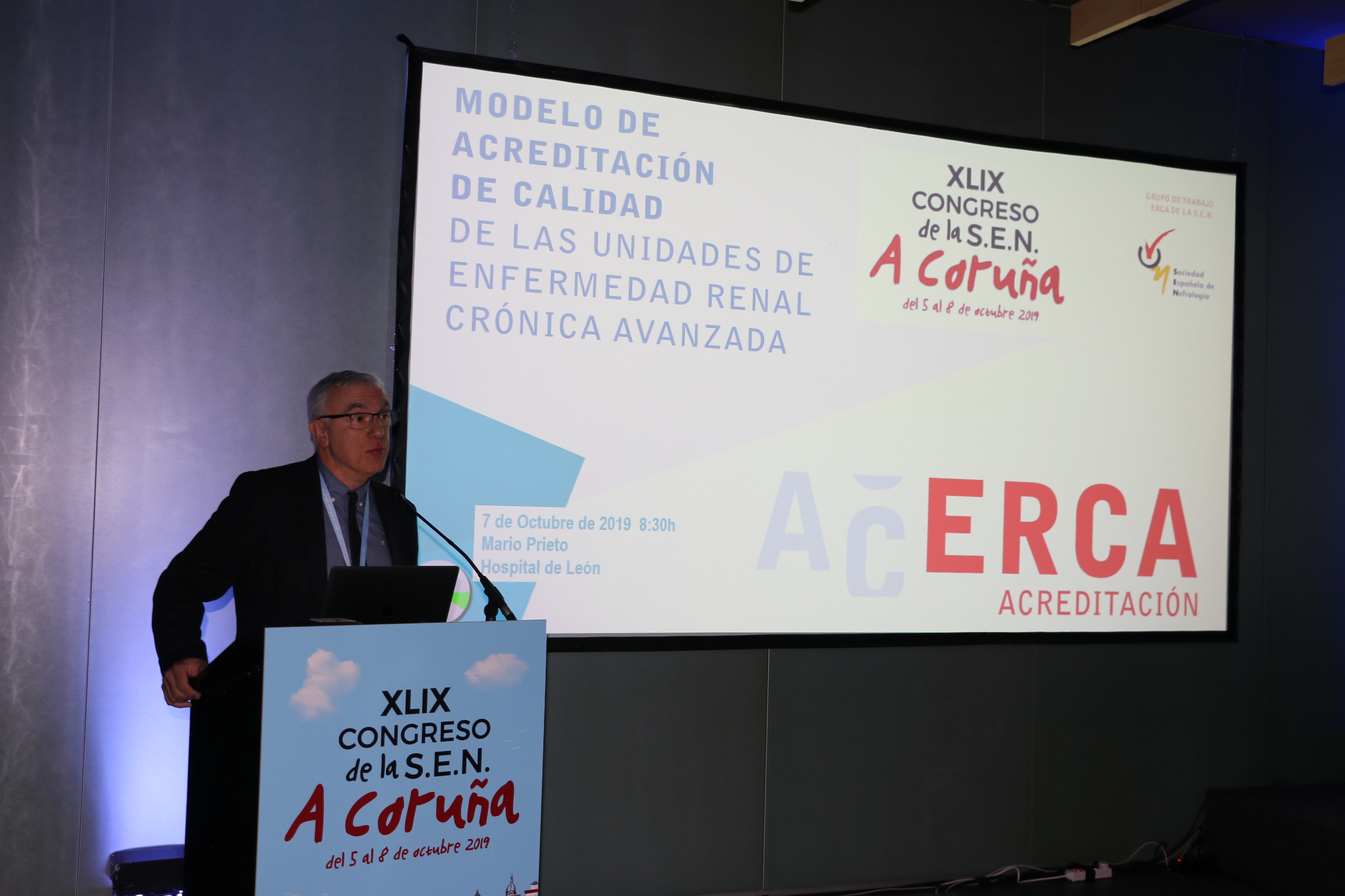 El Complejo Asistencial Universitario de León pilota, junto a otros 6 hospitales españoles, un modelo de excelencia para mejorar la atención al paciente con Enfermedad Renal Crónica Avanzada (ERCA)